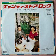 Led Zeppelin – Candy Store rock / Royal Orleans