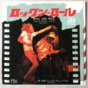 Led Zeppelin – Rock and Roll / Four Sticks