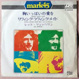Led Zeppelin, tre rari 45 giri giapponesi